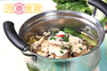 Grass Carp Slices Hot Pot with Vermicelli and Assorted Vegetables