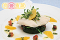Poached Sole Fillet with Saute Spinach in Cream Sauce