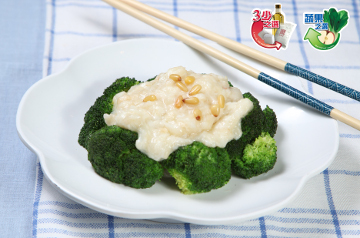 Present this coupon to enjoy 50% discount by ordering our selected EatSmart Dish – Fried Egg Glair with Broccoli and Pine Nuts.
