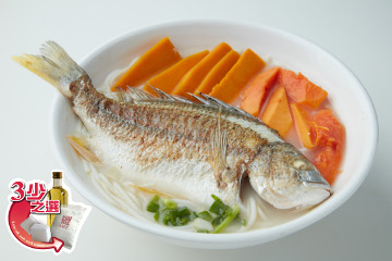 Present this coupon to enjoy $5 discount  by ordering our selected EatSmart Dish - Rice Vermicelli with Yellowfin Seabream
