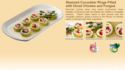 Steamed Cucumber Rings Filled with Diced Chicken and Fungus