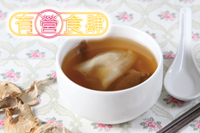 Double-Boiled Whelk and Matsutake Soup with Fish Maw
