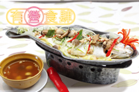 泰式明爐魚