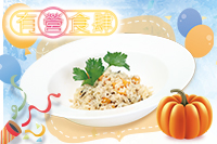 Organic Five-grain Rice with Roasted Pumpkin