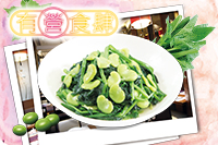 Sauteed Spinach with Beans