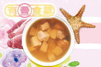 Double-boiled Starfish Soup with Fritillary Bulbs