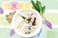 豆腐魚頭白菜湯