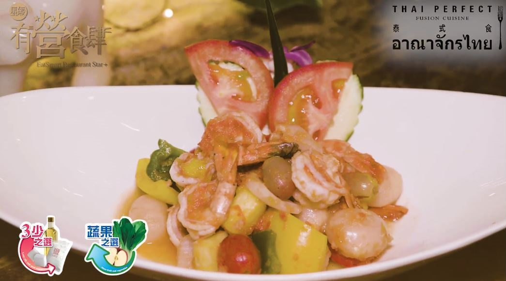 Fried Shrimps with Fruits