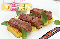 Grilled Ribs with Pineapple and Mandarin Orange Peel