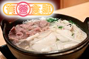 Mixed Mushroom with Beef, Rice Noodle in Soup