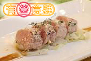 Pork Roll with Fennel Salad