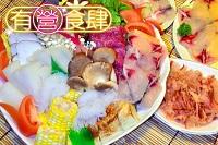 Eel, Emu Meat, Grass Carp and Assorted Vegetables Hot Pot