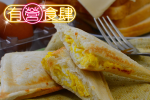 Grilled Sandwich with Cheese and Egg