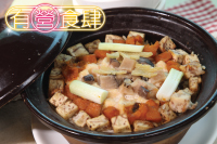 Pumpkin, Taro and Chicken in Clay Pot, with Rice