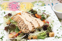 Cesar Salad with Roast Chicken Breast and Pumpkin