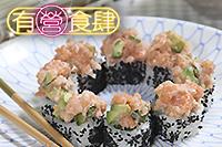 Grilled Salmon Fish Skin Uramaki