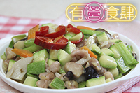 Stir-fried Zucchini with Diced Chicken