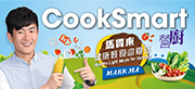 CookSmart (26th Issue)