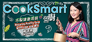 CookSmart (27th Issue)