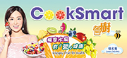 CookSmart (28th Issue)