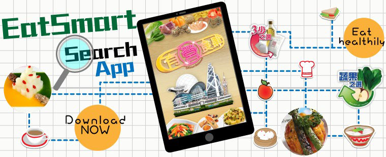 EatSmart Search App