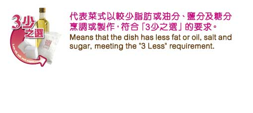 """3 Less"" Dish