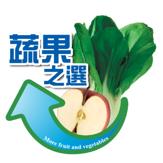 """More Fruit and Vegetables"" Logo"
