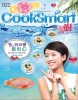 CookSmart (22nd Issue) PDF version