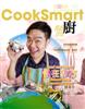 CookSmart 5th Issue PDF version