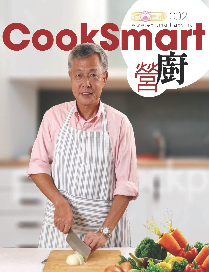 CookSmart (2nd Issue) Page 1