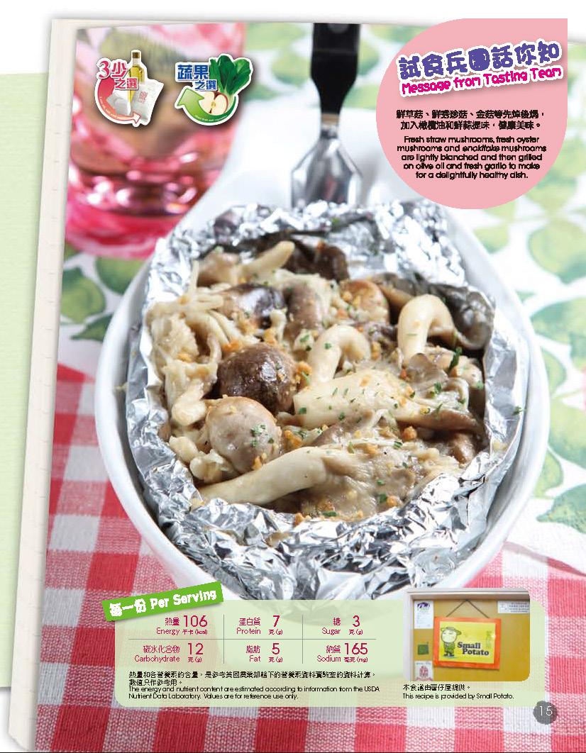 Department of health eatsmartrestaurant campaign pdf content eatsmart recipes forumfinder Image collections