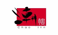 Chao Inn (Hong Kong International Airport)
